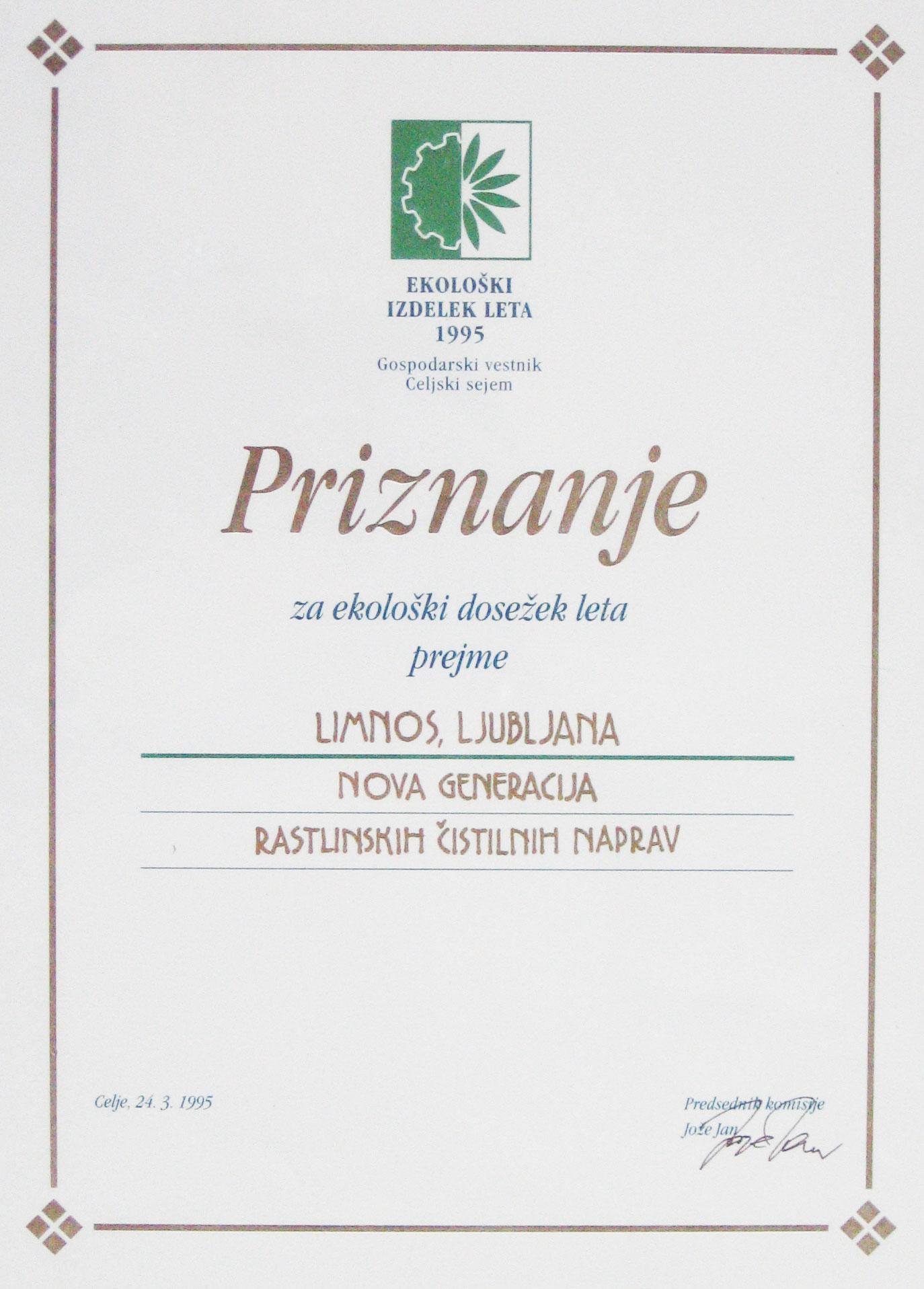 Ekološki dosežek leta 1995