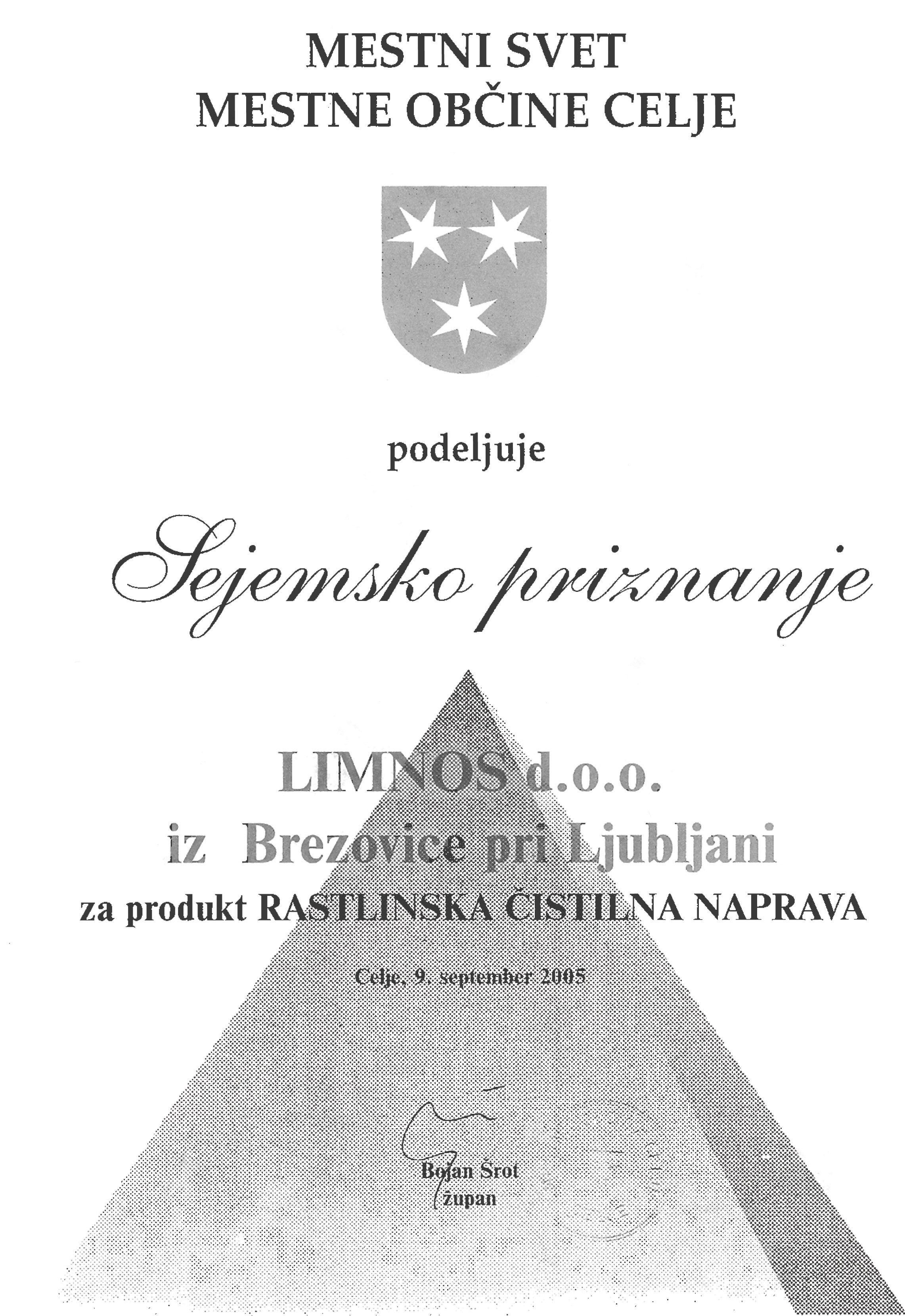 Sejemsko priznanje MOS 2005